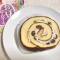 私はどハマりした、素敵な和のロールケーキ♡