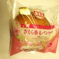もちもちで桜で幸せ~(*⌒▽⌒*)