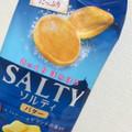 市販のクッキーNo. 1★★★