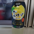 柚子が濃い(*^^*)