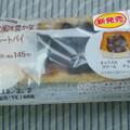 キャラメル風味豊かなチョコレートパイ