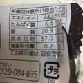 チョコレート濃厚💗