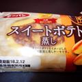 🏆菓子パン大賞🏅