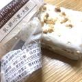 冬のホワイトチョコ( *´艸`)パイ