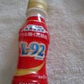 L―92→効果、緩和を期待‼️🌠