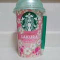 桜ふんわり+。:.゚(♥˘艸˘♥):.。+゚