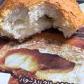 見た目はメロンパンではないけど美味しいんだから!!!