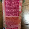 桜を売りにした商品という観点で見ると🌸