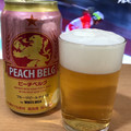 可愛い味がするビール