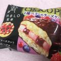 ふわふわパブロなチョコパイ(´艸`*)