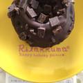 ショコラドーナツ