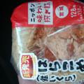 甘い醤油ご飯に鮭いくら(*^^*)
