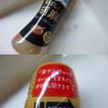 リケン リケンのノンオイル セレクティ 香ばしい胡麻 ボトル150ml