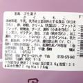 桜餅風(-_-)♡♡