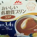 カロリー75糖質3.4素晴らしい