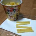 スモークチーズ風味♪