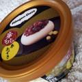 アイスと小豆を別々に食べたい(笑)