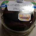 美味しーい!幸せ(^^)