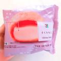 桜風味が好きな人には◎