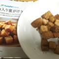 カリッと♪ベストサイズっ✨美味しい〜💕