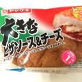 チーズクリームたっぷり(^_^)