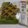 抹茶の旨味と、やさしい味のワッフル→小豆入り!😊❤