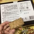 ゴールデンなキャラメル味(*^^*)