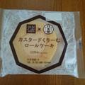 八天堂のカスタードロール〜!