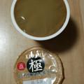 粉っぽいほうじ茶