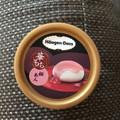 桜餅そのまま〜😍