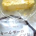 クリームパンとは( ω-、)