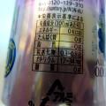 サントリー のんある気分 巨峰サワーテイスト 缶350ml