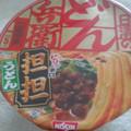 ピリ辛坦坦のスープと、もっちり麺が、おいしいー😊🌶!