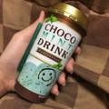 チョコミント!