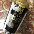 バターコーヒー初体験!