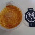 確かにまろやかチーズ(*˘︶˘*).。.:*♡