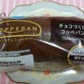 幸せ〜.☆.。.:*・゚