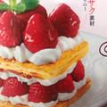 ぷちぷち小さな苺の贅沢デザート