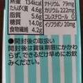 豆乳チョコミント。
