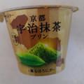 ゴールドリッチで上品な茶葉の香り.。o○