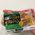 楕円形のメロンパン!神戸の形状はこれだ!