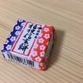 レジ横チロル(´・ω・`)