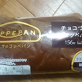 チョコとふんわりパン。