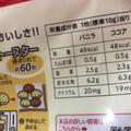 ビスケット市場売上No1((((oノ´3`)ノ