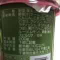 野菜たっぷりなのに飲みやすい〜♪