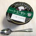 変わらず美味しい(^^)…変わってなきゃダメなのか!?(笑)