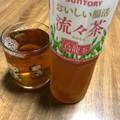 すっきりさっぱり烏龍茶٩(ˊᗜˋ)