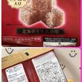 ♡花畑牧場 北海道手造りグミ 生キャラメル味♡