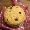 予想以上のサクサククッキー‼️