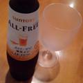 記念日にオールフリーでぐびぐび乾杯.。o○